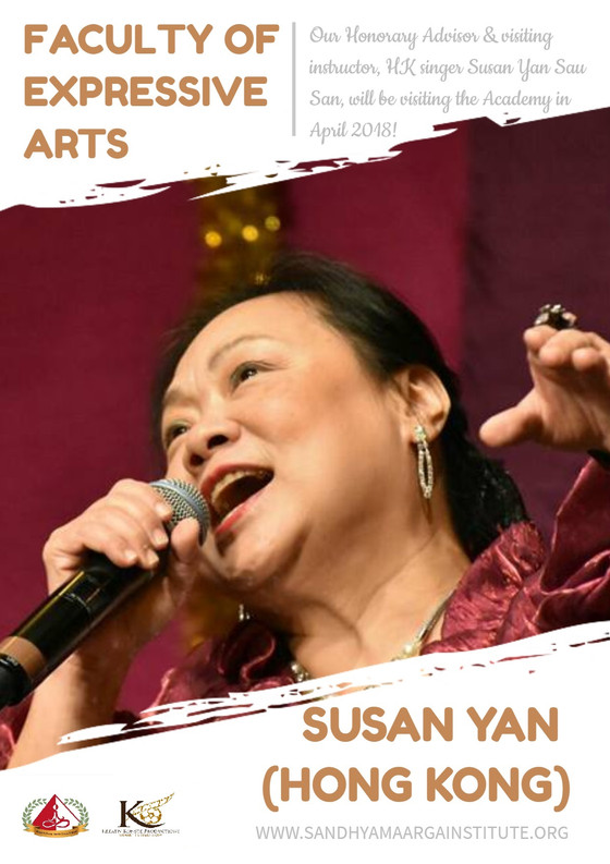 Our Academy's Honorary Advisor, HK singer Susan Yan, will be visiting the Academy in April 2018