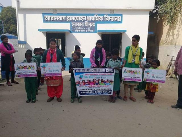 Arambagh Rammohan Primary School-6.jpg