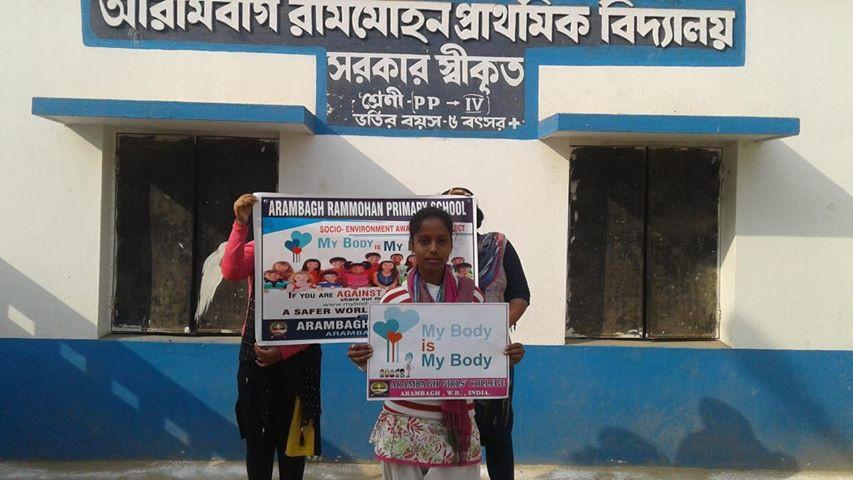 Arambagh Rammohan Primary School-15.jpg
