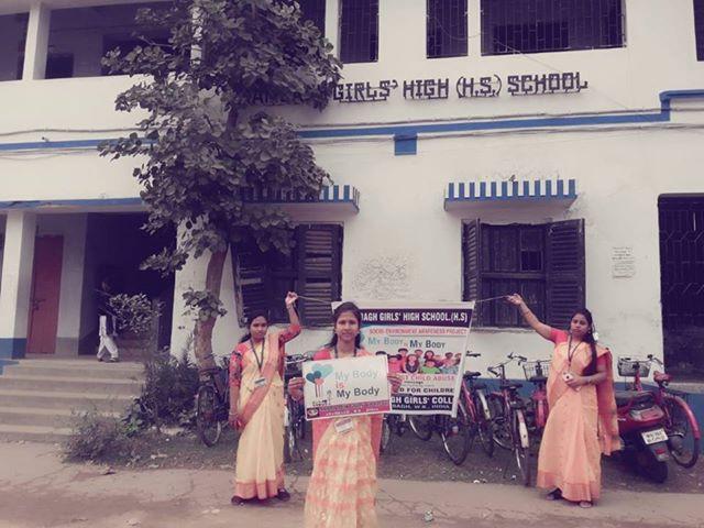 ARAMBAGH GIRLS' HIGH SCHOOL9.jpg