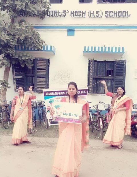 ARAMBAGH GIRLS' HIGH SCHOOL 4.jpg
