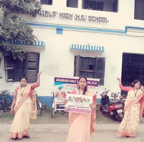 ARAMBAGH GIRLS' HIGH SCHOOL-5.jpg