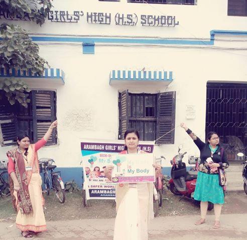 ARAMBAGH GIRLS' HIGH SCHOOL-3.jpg