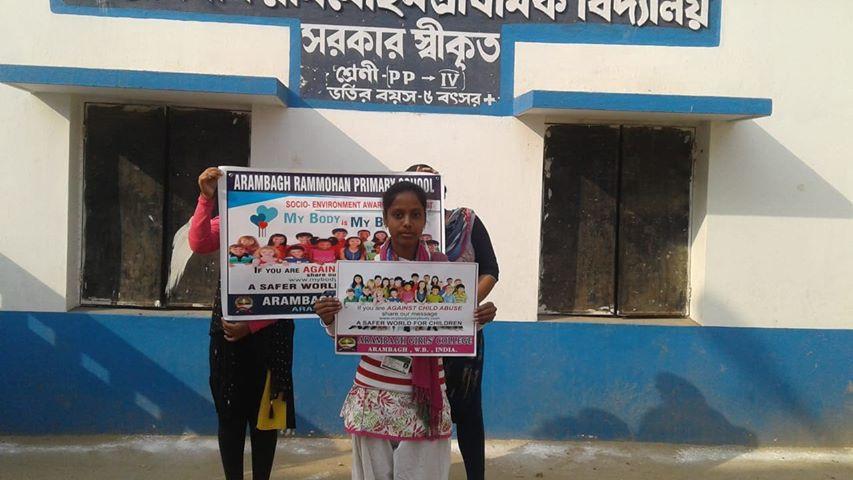 Arambagh Rammohan Primary School-12.jpg