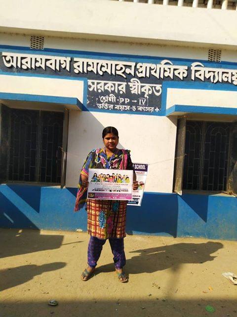 Arambagh Rammohan Primary School18.jpg