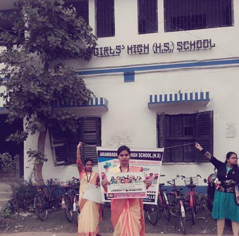 ARAMBAGH GIRLS' HIGH SCHOOL6.jpg