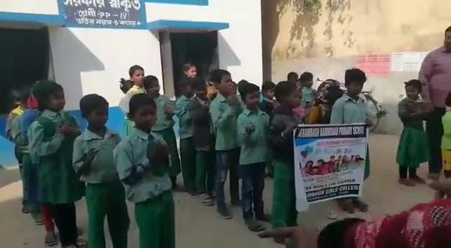 Arambagh Rammohan Primary School.mp4