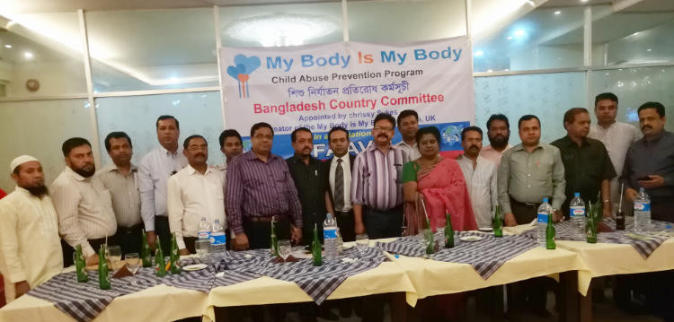 My Body Is My Body Bangladesh Committee