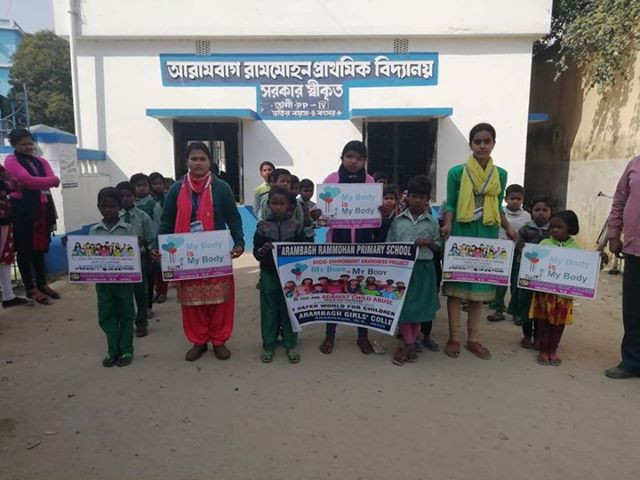 Arambagh Rammohan Primary School-14.jpg