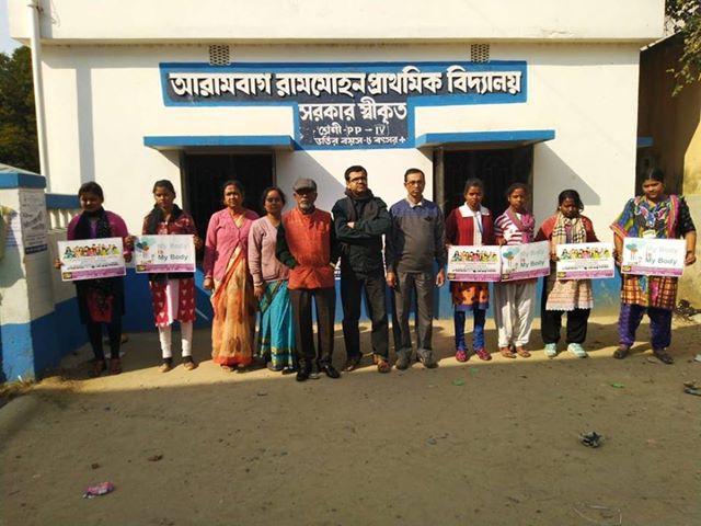 Arambagh Rammohan Primary School-13.jpg