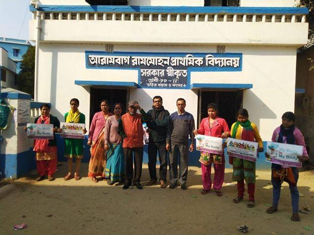 Arambagh Rammohan Primary School-8.jpg