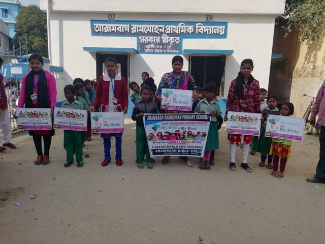 Arambagh Rammohan Primary School-20.jpg