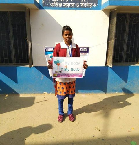 Arambagh Rammohan Primary School-16.jpg