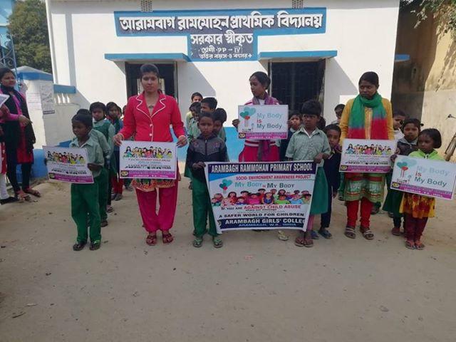 Arambagh Rammohan Primary School-1.jpg