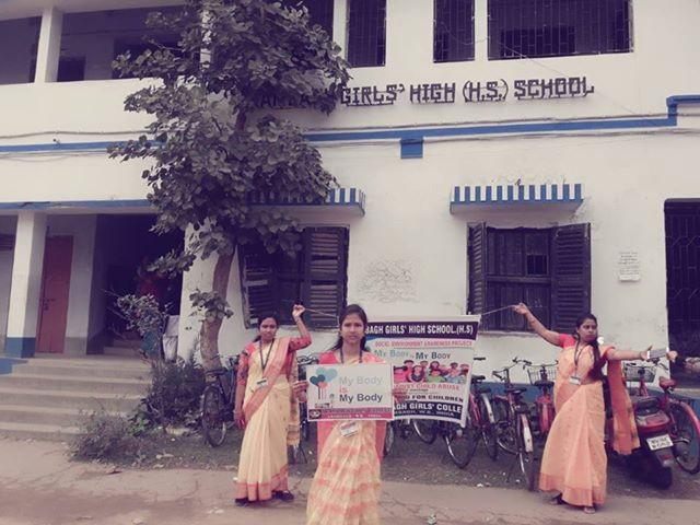 ARAMBAGH GIRLS' HIGH SCHOOL7.jpg