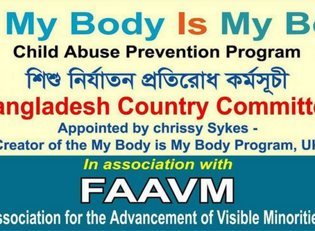 My Body Is My Body Programme  - Country Committee Formed In Bangladesh To Protect Children