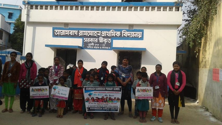 Arambagh Rammohan Primary School-2.jpg