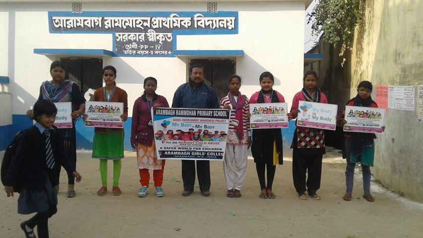 Arambagh Rammohan Primary School-10.jpg
