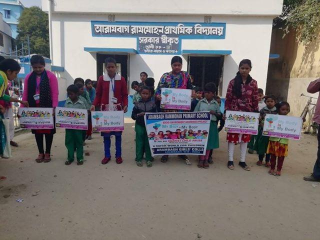 Arambagh Rammohan Primary School-19.jpg