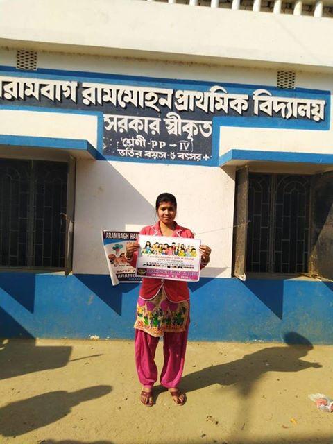 Arambagh Rammohan Primary School-17.jpg