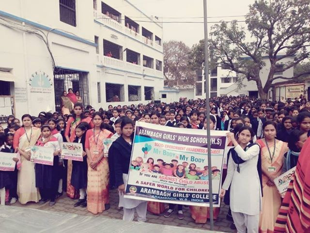 ARAMBAGH GIRLS' HIGH SCHOOL-7.jpg
