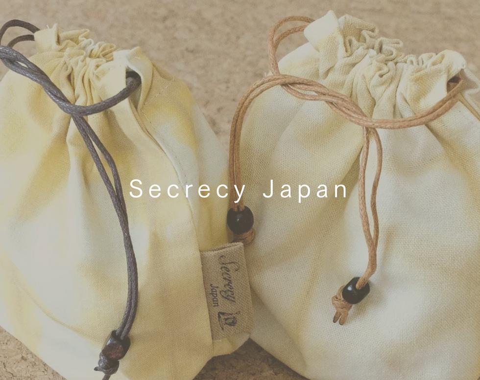 Secrecy Japan