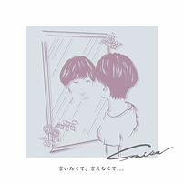 Saika Kitajima CDジャケット アートボード 1.jpg