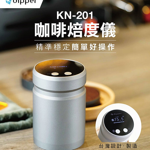 KN-201 咖啡焙度儀