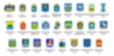 гербы муниципальных образований Тюменской области
