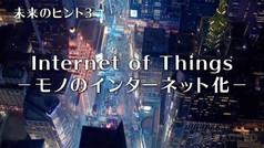 movie_2_future.jpg
