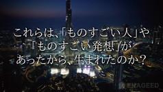 movie_1_new1.jpg