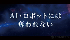 movie_1_op1.jpg