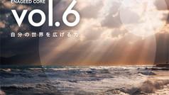 vol6中学表紙_half.jpg