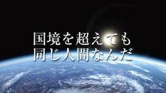 movie_4_world.jpg