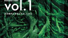vol1中学表紙 (1).jpg