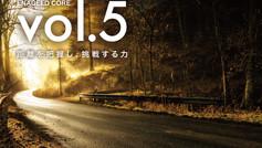 vol5_中学表紙_half.jpg