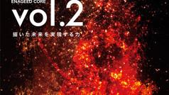 vol2中学表紙 (1).jpg