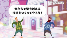 movie_3_dekiru.jpg