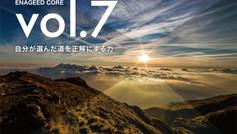 vol7中学表紙_half.jpg
