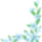 blueborder3abottomright-230x230.png