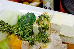 Black Garlic Pork Hot Pot