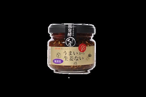 黑大蒜美味辣油(辣生薑)