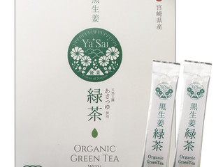 Organic Green Tea/Black Tea with Black Ginger