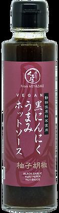 VEGAN Black Garlic Umami Hot Sauce(Yuzu Pepper)