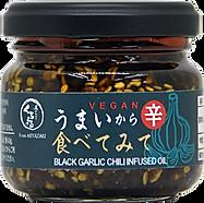 Vegan_chili_oil.png