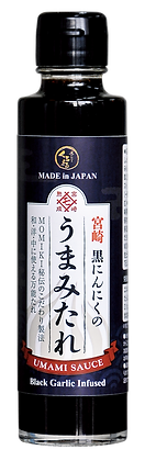 Black Garlic Umami Sauce
