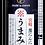 Thumbnail: Black Garlic Umami Sauce
