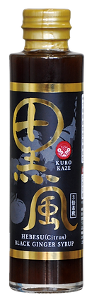 KUROKAZE,Hebesu Citrus Black Ginger Syrup