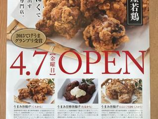 Black Garlic Fried Chicken Shop
