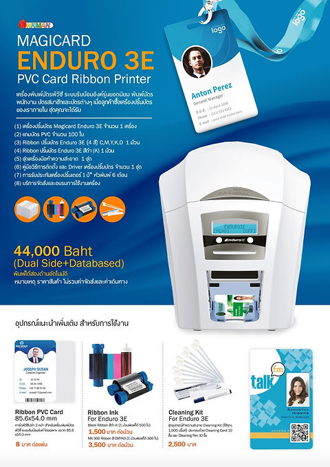 RiBBON INK PRINTER_Enduro-2.jpg